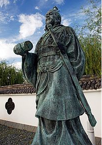 Sun Tzu, Chinese General and Strategist